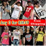 Set of 3 Korean Lee Hyolee's Style T-shirt