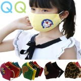 QQ Unisex Adult Reusable Cotton Fabric Anti Dust And Nose Protection Face Mouth Respirator Mask
